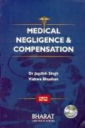 Medical Negligence & Compensation By Dr. Jagdish Singh