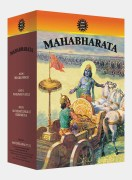 Mahabharata 3 VOL. SET