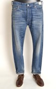 Levi's Made and Crafted Tapered Jeans