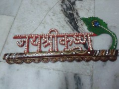 Lord Krishna Wooden Decorative Item