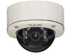 Autocop CCTV Camera PIH-0742XWP