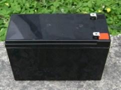 Solar Battery-FC