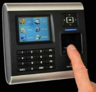 MX Biometric Fingerprint Reader