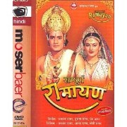 Moserbaer Sampoorna Ramayana DVD (20 DVD in a Pack)