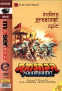 Moserbaer Mahabharata DVD (19 DVD in a Pack)