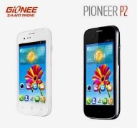 Gionee Pioneer P2 Mobile Screen Guard