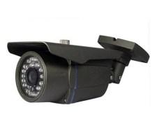 Sony Weatherproof CCTV Camera