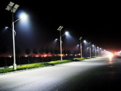 Prosun 9 Watt Light Solar Street Light