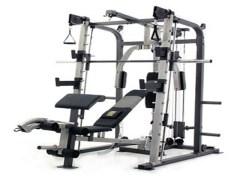 MSK Health Hi Point Home Gym