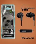 Panasonic Stereo Headset