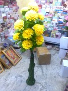 D.P. Stationary And Gift items  Yellow Flower Tree