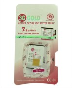 3G Gold BL-5C Mobile Phone Battery