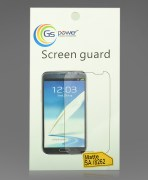 GS Power Screen Guard