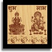 Tiedribbons Beige Wood Shubh Labh Ganesh Laxmi Happy Diwali Wooden Engraved Plaque