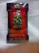 Celebration Cards And Gifts Ganesh Wall Hang