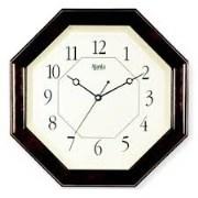 Ajantha 2097 Wall Clock