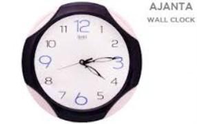 Ajanta 2117 Wall Clock