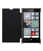 Nokia 1320 Flip Cover