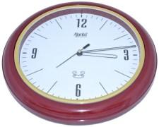 Ajanta 1237 clock