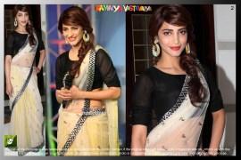 Shruti Haasan hot look in Beige color saree in ramaiya vastavaiya opening