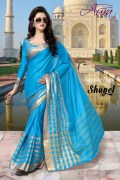 Aura Shanel Cotton Saree and Unstiched Blouse