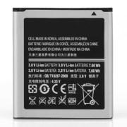 Samsung EB585157LU 2000mAH Battery For Galaxy Win Duos