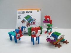 Imported Do-it-Your Self Educational Kit to build Different Animals by small Children