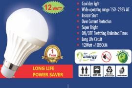 12V - DC SOLAR LED BULB