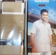 Siyaram Safari Suit For Men - Brown